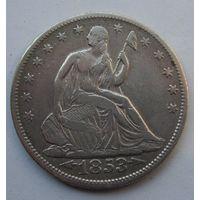 США, 1\2 доллара, 1853, серебро