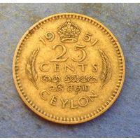 Цейлон Британская колония 25 центов 1951