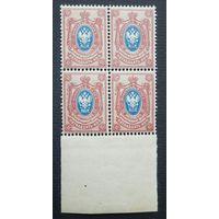 Царская Россия 15 коп 1908 года-19 вып- Кварта  4 шт **