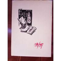 ЭКСЛИБРИС В СССР /EXLIBRIS USSR / 1967г.