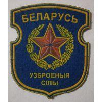 Общий ВВС ВДВ РБ