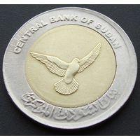 """Судан. 50 пиастров 2006 год  KM#123  """"Голубь в поле"""""""