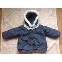 Демисезонная курточка ''FANXINGBEIYI'' для девочки