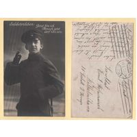 Нямецкая патрыятычная паштоўка Soldatenleben 1917 год