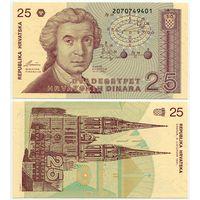 Хорватия. 25 динаров (образца 1991 года, P19b, перевернутый в/з , UNC)