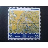 Египет 1977 день ООН, искусство древнего Египта
