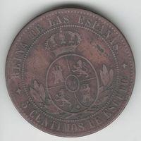 Испания 5 сентимес 1868 года. Изабелла. Буквы ОМ. 4-х конечная звезда. Нечастая! Неплохой сохран! Патина!
