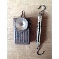 Старый фонарь и школьный безмен