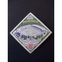 Монако. Mi:MC 784 1963 год ** Стадион Уэмбли, герб английской футбольной ассоциации - футбол (100 лет британской футбольной ассоциации)