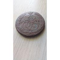 Пятак 1776 ЕМ (Сохран)