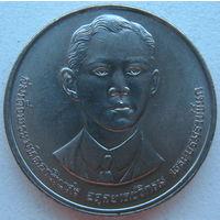 Таиланд 2 бата 1992 г. 100 лет со дня рождения Махидола Адульядета - отца короля Рамы IX