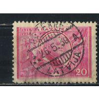 Латвия Респ  1938 20 летие Республики Ульманис #267