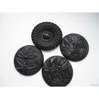 Пуговицы большие (карболит)  - винтаж,40-50-е гг.,чёрные 4 шт. большие
