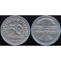 YS: Германия, Веймарская республика, 50 пфеннигов 1920F, KM# 27 (1)