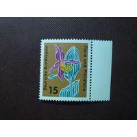 Германия  1963 г.Флора и филателия.