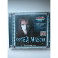 Сергей Маврин MP3