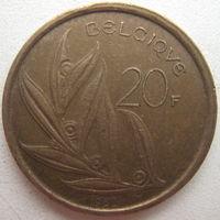 Бельгия 20 франков 1982 г. Belgique (g)