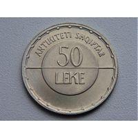 Албания 50 лек 2003