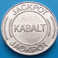 Токен - BALLY-KABALT- жетон для игровых автоматов