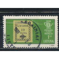 Литва 2-я Респ 1993 75 лет литовской марки #543