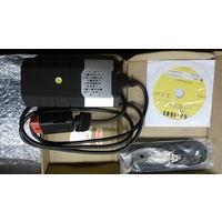 Диагностический комплект Delphi DS-150