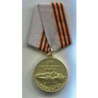 Кандагар 70 ОМСБр 40 Армия Афганистан