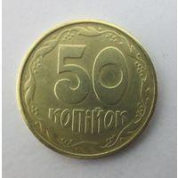 Украина 50 копеек 1992г
