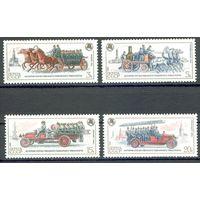 История пожарного транспорта СССР 1984 год 4 марки