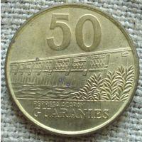 50 гуарани 1995 Парагвай