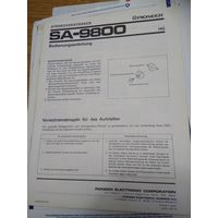 Инструкция по эксплуатации усилителя Pioneer SA 9800, с схемами (оригинал).