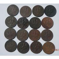 2 гроша 1923-1938г
