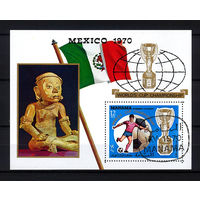 1970 ОАЭ. Манама. ЧМ по футболу в Мексике