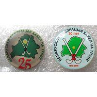 Федерация хоккея на траве Республики Беларусь. 2 значка