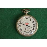 Часы карманные  Молния - Паровоз    рабочие , обслуженные