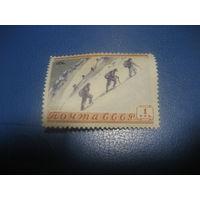 СССР 1954 спорт альпинизм 1 рубль