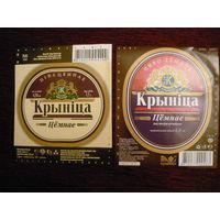 Пивная этикетка,Полоцк