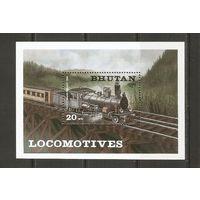 Бутан локомотивы