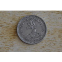 Родезия и Ньясаленд 3 пенса 1962