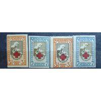 Эстония  1921 Estonia.\423\  Mi29-30АВ MLH 20Mi