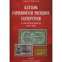 Каталог польских бон - на CD