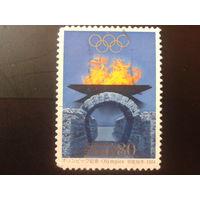 Япония 2004 Олимпийский огонь Афины