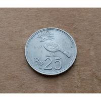 Индонезия, 25 рупий 1971 г.