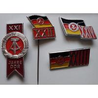 Юбилеи ГДР. Цена за все.
