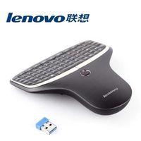 Новый беспроводной QWERTY-пульт LENOVO с трек-поинтом и подсветкой заменяет клавиатуру и мышь (стоимость нового на Amazon $149.00-, б/у $69.95-)