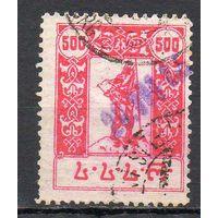 Первая переоценка марок ГССР 1923 год 1 марка