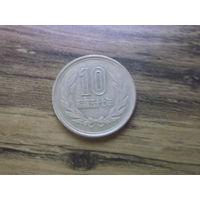 Япония 10 иен 1982