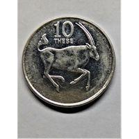 Ботсвана 10 тхебе 1991