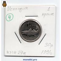 1 крона Исландия 1991 года (#4)