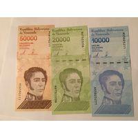 Венесуэла три боны с узкой полосой 10-20-50.000 пресс