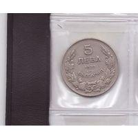 5 лева 1930 Болгария. Возможен обмен